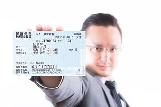 pass-insurancecard2