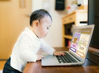 baby-look-medicinenote2