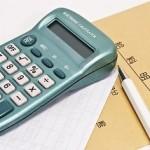 年末調整後の源泉徴収票の見方と源泉徴収税(所得税)の計算