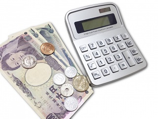 money-culcurater