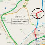 大阪から有馬温泉と六甲山は日帰りがおすすめ!バス、ロープウェイ、ケーブル、電車利用