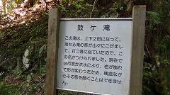 有馬温泉周辺:鼓ヶ滝