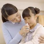 【花粉症ステロイド点鼻薬】アラミスト、ナゾネックス、フルナーゼ、エリザス 効果と使い方