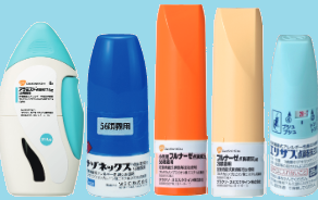 ステロイド点鼻薬(アラミスト、ナゾネックス、フルナーゼ、エリザス)