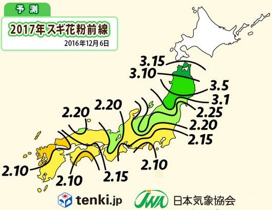 2017年スギ花粉の飛散時期情報(日本全国地図)