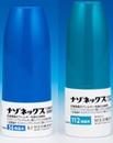 ナゾネックス点鼻液56噴霧用と112噴霧用