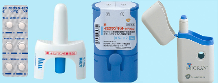 左からイミグラン錠、イミグラン点鼻薬、イミグラン注射、専用ペン型注射器