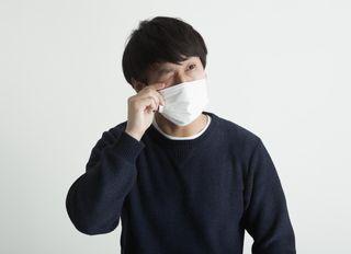 eye-mucus