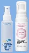 ヘパリン類似物質外用スプレーとヘパリン類似物質外用泡状スプレー
