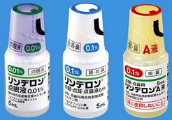 3種類のリンデロン目薬