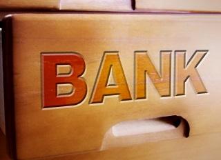 銀行の表札