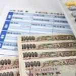【住宅ローン年収審査】返済負担率と年収倍率を使って借入可能額を計算