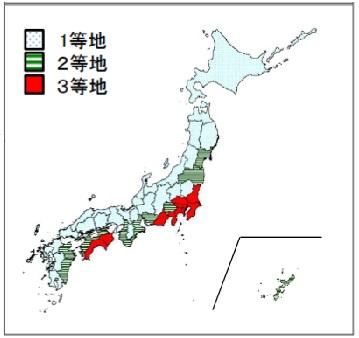 地震保険変更後の等地区分
