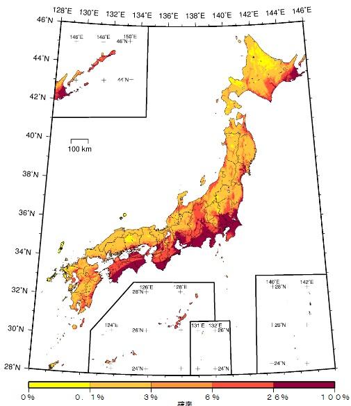 今後30年以内に震度6弱以上の地震に遭遇する確率