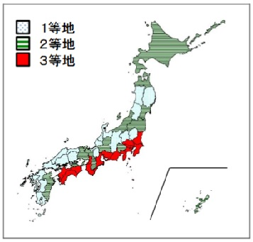 地震保険改定前の等地区分