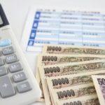 【給与明細の見方】給与と賞与から源泉徴収(天引き)される社会保険料、所得税の計算