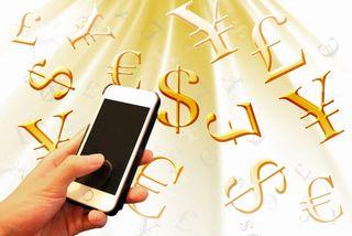 スマートフォンで不動産投資ローンを比較