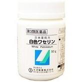 白色ワセリン(大洋製薬)
