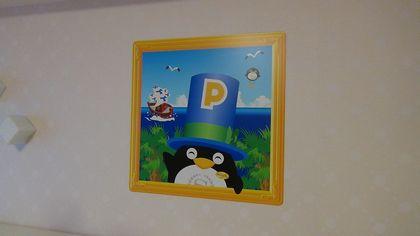 トレジャーズルームの壁紙写真