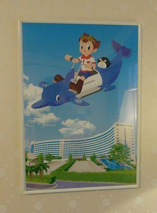 トレジャーズルームの壁写真