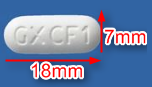 バルトレックス錠のサイズ