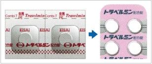トラベルミン配合錠シート変更