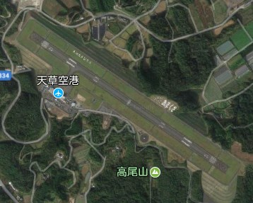 天草空港(Google Earth)