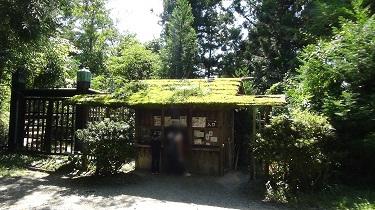 甲賀の里忍術村のチケット売り場