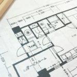 2年目以降の住宅ローン控除は年末調整でOK!必要書類と書き方(図解)