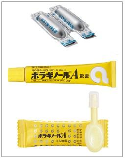 ボラギノールA坐剤、軟膏、注入軟膏
