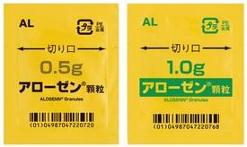 アローゼン顆粒0.5gと1g
