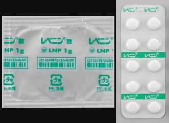 レベニン散とレベニン錠