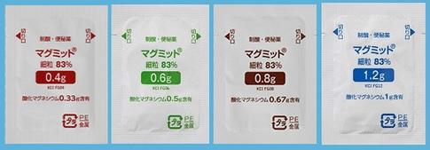 マグミット細粒0.4g、0.6g、0.8g、1.2g