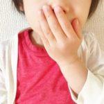 ムコダインは咳、鼻水、痰に効かないのに眠い?効果と副作用、抗生物質との飲み合わせは?