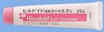 ヒルドイドソフト軟膏