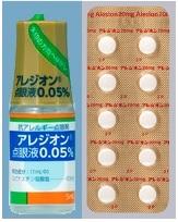 アレジオン点眼薬とアレジオン錠20mg